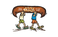 September 1st: 2018 Dirty Dozen Canoe Run!